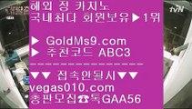 사설도박돈따기□✅마이다스카지노- ( → 【 goldms9.com 】 ←) - 마이다스카지노✅◈추천인 ABC3◈ □사설도박돈따기