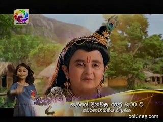 Maharaja Kansa (370) - 10-08-2019