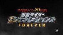 KAMEN RIDER HEISEI GENERATIONS FOREVER (2018) Trailer VO - JAPAN
