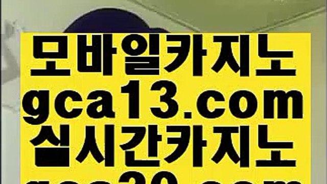 로얄카지노  35ど  바카라사이트추천  ⇔ www.hasjinju.com ⇔ 바카라사이트추천   35ど  로얄카지노