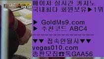 알마다 호텔 마닐라    필리핀카지노롤링 【 공식인증 | GoldMs9.com | 가입코드 ABC4  】 ✅안전보장메이저 ,✅검증인증완료 ■ 가입*총판문의 GAA56 ■카지노단어 Ⅶ 불법바카라 Ⅶ 토토 Ⅶ 미니게임 사이트    알마다 호텔 마닐라