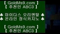 ✅카지노 공식라이센스 ✅❊솔레이어 리조트     goldms9.com   솔레이어카지노 || 솔레이어 리조트◈추천인 ABC3◈ ❊✅카지노 공식라이센스 ✅