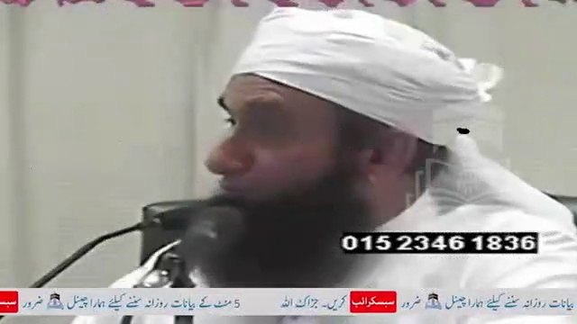 Murda Shakhs Agar Khwab Mein Aa Kr Kuch Btay To - - Tariq Jameel Bayan