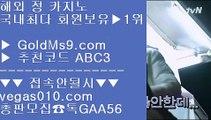 ✅프라임카지노✅♧리쟐파크카지노 | goldms9.com | 리쟐파크카지노 | 솔레이어카지노 | 실제배팅◈추천인 ABC3◈ ♧✅프라임카지노✅