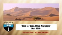 04.Maroc 2019.Road Trip vers le grand sud. Aït Ben Haddou. Maisons d'hôtes (Hd 1080)