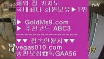 아신안카지노 ✡✅바카라사이트추천- ( Ε禁【 GOLDMS9.COM ♣ 추천인 ABC3 】◈) -바카라사이트추천 인터넷바카라사이트✅✡ 아신안카지노
