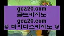 크레이지21  8く 클락 호텔      https://www.hasjinju.com  클락카지노 - 마카티카지노 - 태국카지노 8く  크레이지21