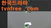 영화 무비==》Tvnfree.com《==중국드라마사이트 중드 영화 무비==》Tvnfree.com《==중국드라마사이트 중드