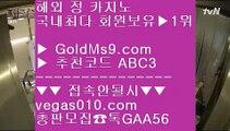 카지노블랙잭 □다야먼드 호텔     GOLDMS9.COM ♣ 추천인 ABC3   다야먼드 호텔  □ 카지노블랙잭