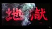 Jigoku pt 1  aka The Sinners of Hell  ({1960 Japanese horror/drama{English subs})