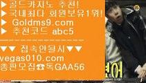 카지노믹스 2 더블덱블랙잭적은검색량 【 공식인증 | GoldMs9.com | 가입코드 ABC5  】 ✅안전보장메이저 ,✅검증인증완료 ■ 가입*총판문의 GAA56 ■바둑이카지노 ▶ 파라다이스 ▶ 놀이터추천 ▶ 리얼카지노사이트 2 카지노믹스