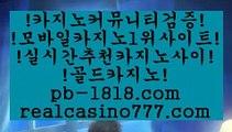룰렛(pb-1818.com)룰렛