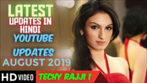 YOUBTUBE  UPDATES AUGUST 2019// MOST IMPORTANT UPDATES //GOOD NEWS FOR YOUTUBER // TECHY RAJJI 1 /HINDI ME