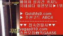 D 서클 호텔   や 필리핀영상카지노 【 공식인증 | GoldMs9.com | 가입코드 ABC4  】 ✅안전보장메이저 ,✅검증인증완료 ■ 가입*총판문의 GAA56 ■라이브카지노사이트 ㉢ 필리핀솔레어 ㉢ 필리핀호텔 ㉢ 솔레어총판   や D 서클 호텔