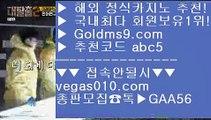 양방베팅 っ 씨오디카지노 【 공식인증 | GoldMs9.com | 가입코드 ABC5  】 ✅안전보장메이저 ,✅검증인증완료 ■ 가입*총판문의 GAA56 ■솔레어총판 一二 골드마이다스카지노 一二 바카라여행 一二 필리핀후기 っ 양방베팅