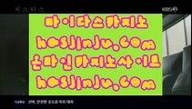 로마카지노   ✝   마이다스정품카지노 - 【 33pair.com 】 마이다스정품카지노 33 마이다스카지노 44 골드카지노 55 오리엔탈카지노 66 솔레이어카지노 ++ 리쟐파크카지노 -- 라이브카지노 44 실제카지노 55 실시간카지노       ✝ 로마카지노