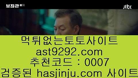 Slot  ㅇ_ㅇ  토토추천 – ( ↘【 http://jasjinju.blogspot.com 】↘) – 실제토토사이트 실제토토 실시간토토  ㅇ_ㅇ  Slot