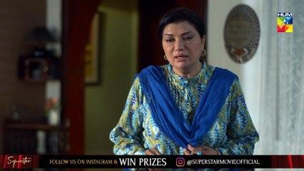 Deewar e Shab Episode #09 HUM TV Drama 10 August 2019