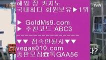 정선카지노▓인터넷카지노사이트추천(※【- goldms9.com-】※▷ 실시간 인터넷카지노사이트추천か라이브카지노ふ카지노사이트◈추천인 ABC3◈ ▓정선카지노
