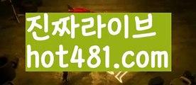   바카라페어  【 hot481.com】 ⋟【라이브】★바카라룰 ( Θ【 hot481】Θ) -바카라줄타기방법 바카라규칙 온라인바카라 온라인카지노 마이다스카지노 바카라추천 모바일카지노 ★  바카라페어  【 hot481.com】 ⋟【라이브】