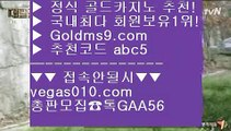 BEE카드 ┲ 카지노실시간라이브 【 공식인증   GoldMs9.com   가입코드 ABC5  】 ✅안전보장메이저 ,✅검증인증완료 ■ 가입*총판문의 GAA56 ■필리핀COD카지노 ⅛ 룰렛돌리기 ⅛ 카지노1위 ⅛ 식보 ┲ BEE카드