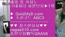 바카라보는곳 ❋✅바카라사이트추천  ⇔ GOLDMS9.COM ♣ 추천인 ABC3 ⇔ 바카라사이트추천 ✅❋ 바카라보는곳