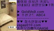 빅토   ✅✅ 헤롤즈 호텔 【 공식인증 | GoldMs9.com | 가입코드 ABC4  】 ✅안전보장메이저 ,✅검증인증완료 ■ 가입*총판문의 GAA56 ■갤럭시호텔 ㎙ 잘하는법 실배팅 ㎙ 안전한 공원 ㎙ 레드 플래닛 마비니 말라테   ✅✅ 빅토