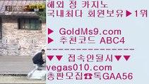 필리핀사이트   ♏ cod사이트 【 공식인증 | GoldMs9.com | 가입코드 ABC4  】 ✅안전보장메이저 ,✅검증인증완료 ■ 가입*총판문의 GAA56 ■왕회장카지노 (oo) 안전공원사이트추천 (oo) 카지노게임다운로드 (oo) 바카라먹튀사이트   ♏ 필리핀사이트