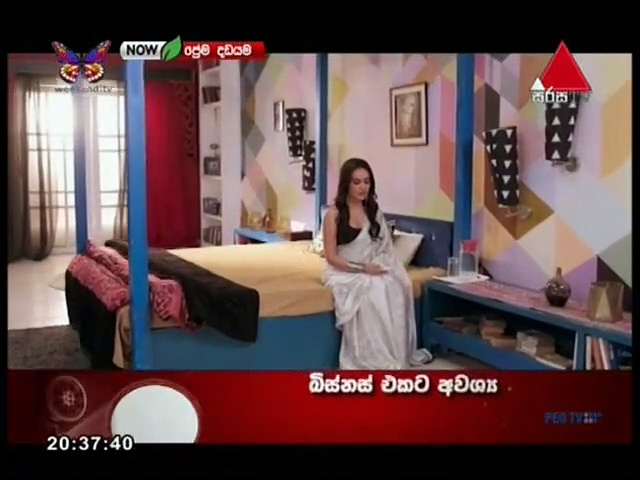 Prema Dadayama 3 - Episode 88 - 11th August 2019 Thumbnail