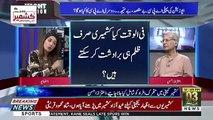 Mariyam Nawaz Ki Giraftari Ke Mamle Par Bilawal parliament Me Ziada Jazbaati Hogae The.. Aitzaz Ahsan