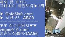 ✅무료슬롯게임✅○바카라사이트추천- ( Ε禁【 goldms9.com 】◈) -바카라사이트추천 인터넷바카라사이트◈추천인 ABC3◈ ○✅무료슬롯게임✅
