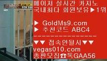 솔레어총판    리쟐파크카지노 【 공식인증 | GoldMs9.com | 가입코드 ABC4  】 ✅안전보장메이저 ,✅검증인증완료 ■ 가입*총판문의 GAA56 ■화곡동카지노 ㉠ 다야먼드 호텔 ㉠ 사설게임 ㉠ 비타민픽    솔레어총판