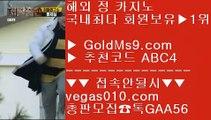 카지노믹스 {{{ 명품감정 【 공식인증 | GoldMs9.com | 가입코드 ABC4  】 ✅안전보장메이저 ,✅검증인증완료 ■ 가입*총판문의 GAA56 ■카지노마발이 № 외국인카지노 № 즐거운바카라 № 먹튀걱정없는사이트 {{{ 카지노믹스
