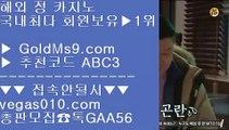 ✅네임드✅↔바카라사이트추천- ( Ε禁【 goldms9.com 】◈) -바카라사이트추천 인터넷바카라사이트◈추천인 ABC3◈ ↔✅네임드✅