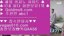 마닐라솔레어카지노 9 한국PC포커 【 공식인증 | GoldMs9.com | 가입코드 ABC1  】 ✅안전보장메이저 ,✅검증인증완료 ■ 가입*총판문의 GAA56 ■실제영상 $ 안전한곳 실배팅 $ 마닐라 파빌리온 호텔 $ 필리피노 9 마닐라솔레어카지노