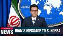Iran hopes S. Korea will not join U.S.-led military coalition in Strait of Hormuz