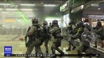 홍콩 시위 10주째…경찰 시위대 곳곳에서 충돌