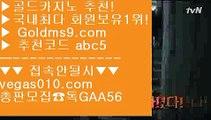 88카지노 ㎮ 사설도박이기기 【 공식인증   GoldMs9.com   가입코드 ABC5  】 ✅안전보장메이저 ,✅검증인증완료 ■ 가입*총판문의 GAA56 ■완벽한카지노 Ⅶ 스마트폰카지노 Ⅶ 실시간바카라 Ⅶ 필리핀마이다스호텔카지노 ㎮ 88카지노
