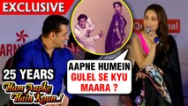 Salman Khan And Madhuri Dixit ENACT Gulel Scene From Hum Aapke Hain Koun | 25 Years Screening
