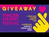 GIVEAWAY : MONSTA X, WJSN, KARD | FINGER HEART FESTIVAL |