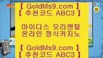 피망바카라  ▶✅바카라사이트추천  ⇔ GOLDMS9.COM ♣ 추천인 ABC3 ⇔ 바카라사이트추천 ✅ ▶ 피망바카라