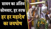 Savan के अंतिम Somvar पर Bholenath करेंगे हर मनोकामना पूरी। वनइंडिया हिंदी