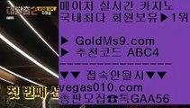 리비에라 맨션 호텔    스페셜카지노 【 공식인증   GoldMs9.com   가입코드 ABC4  】 ✅안전보장메이저 ,✅검증인증완료 ■ 가입*총판문의 GAA56 ■포르노카지노 ¿ 카지노비법 ¿ 사다리 ¿ 바카라그림흐름    리비에라 맨션 호텔