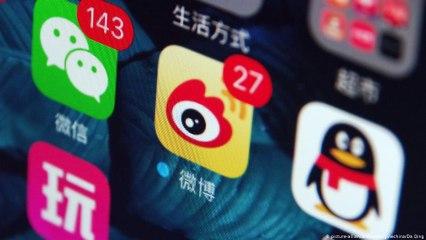 ما حجم الانتقادات المسموح بها في شبكة الإنترنت الصينية؟