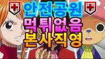 【온라인바카라】[☾★ ]hotca8.com】|최신스피드게임◽llPC바카라ll -먹튀검색기 슈퍼카지노 ◽【온라인바카라】[☾★ ]hotca8.com】|최신스피드게임