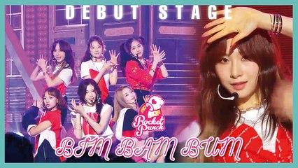 [Debut Stage] Rocket Punch - BIM BAM BUM,  로켓펀치 - 빔밤붐 Show Music core 20190810