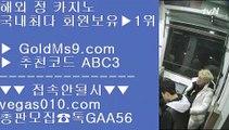 사설도박사이트 ♞✅바카라사이트추천- ( Ε禁【 GOLDMS9.COM ♣ 추천인 ABC3 】◈) -바카라사이트추천 인터넷바카라사이트✅♞ 사설도박사이트