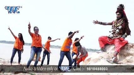 जय हो भोलेनाथ की - Jai Ho Bholenath Ki - Satish Kumar Malik - Bhojpuri Hit Kawar Geet 2019