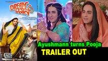 'DREAM GIRL' TRAILER OUT | Ayushmann turns Pooja