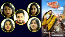 Dream Girl Trailer Reaction: Ayushmann Khurrana | Nushrat Bharucha | FilmiBeat